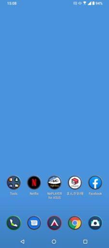 「ROG Phone5」のホーム画面