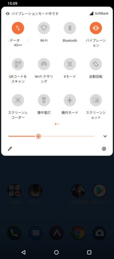 「ROG Phone5」のクイック設定