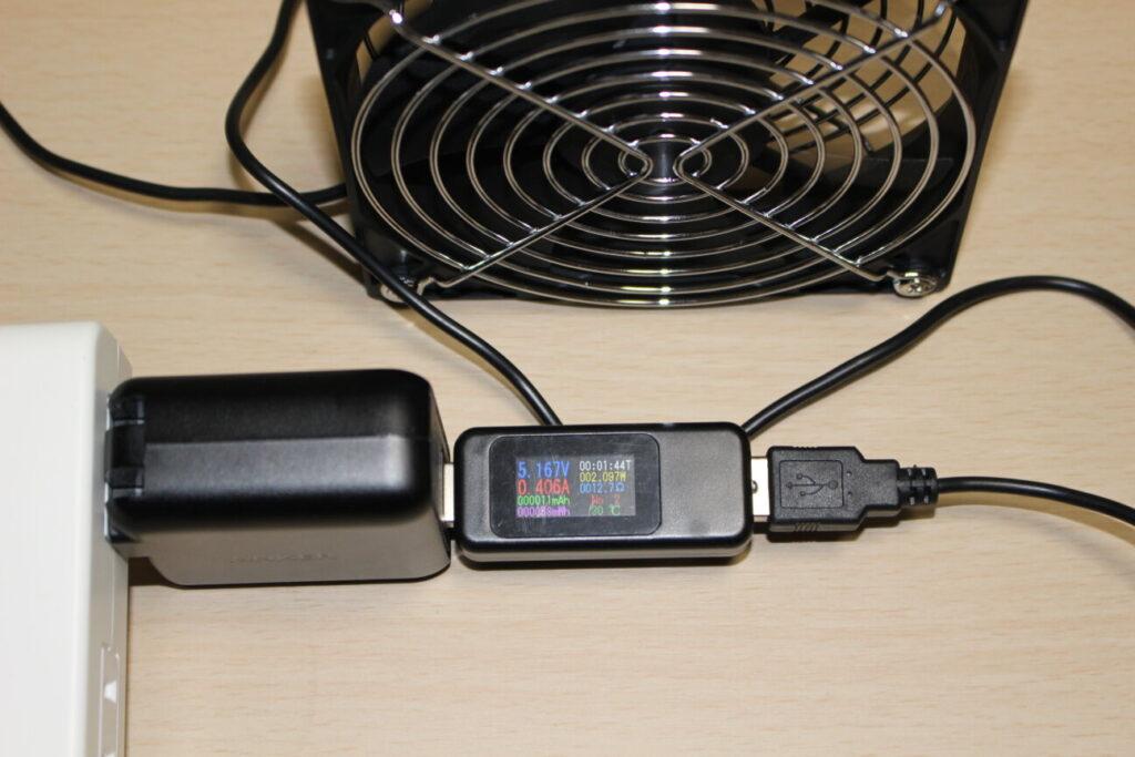 タイムリーのUSBファン「BIGFAN120U」の消費電力