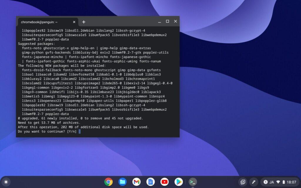 「Chromebook」に「GIMP」インストール(5)