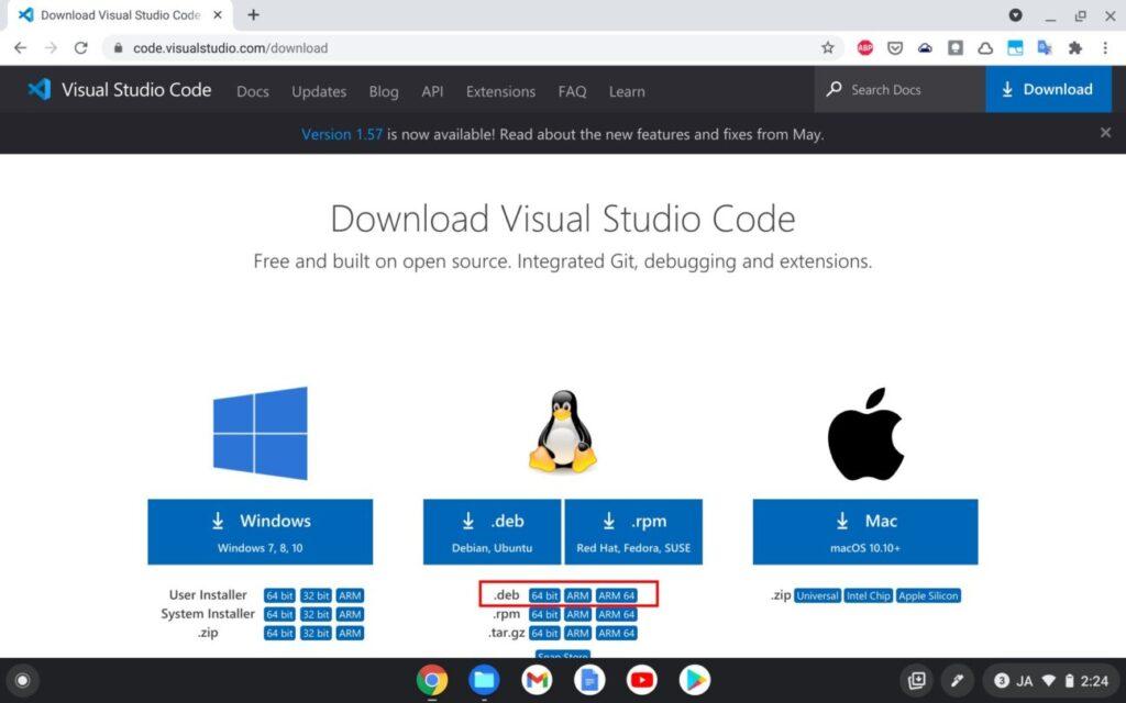 「Chromebook」に「VB Code」インストール(2)