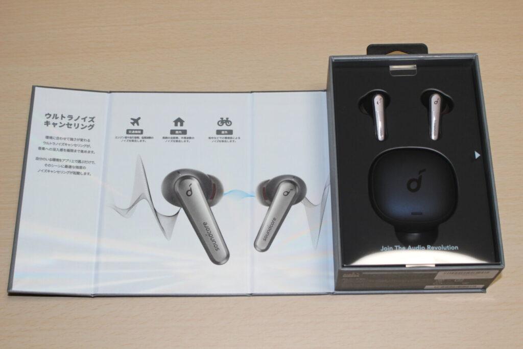 「Soundcore Liberty Air 2 Pro」の箱(開封)