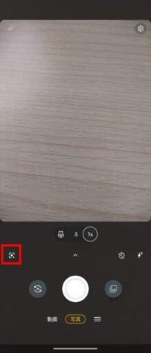 「moto g100」のカメラアプリ