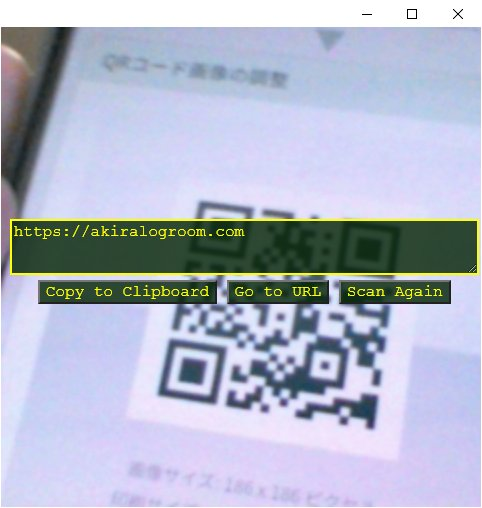WindowsPCでQRコード読み取り ーChrome拡張機能「ScanQR」(4)ー