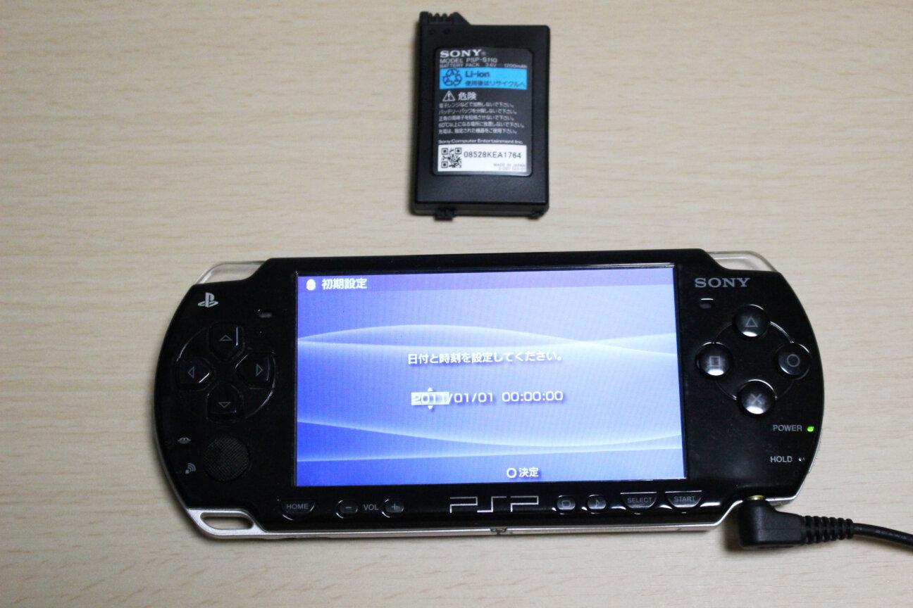 PSPをバッテリーなしで起動