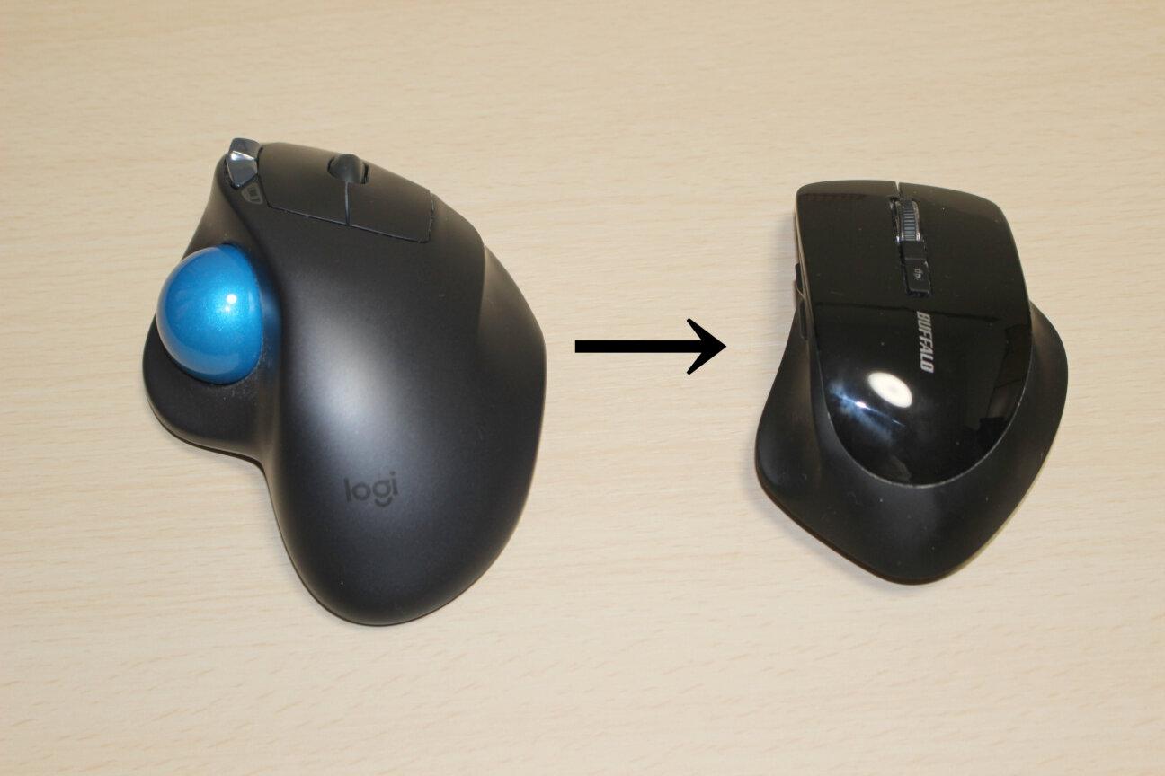 トラックボールマウス→普通のマウス