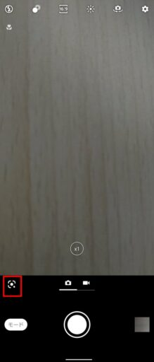 「Xperia 1」のカメラアプリ