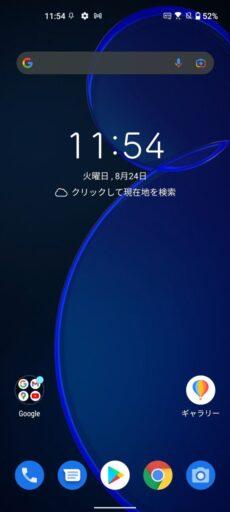 「Zenfone 8」のホーム画面