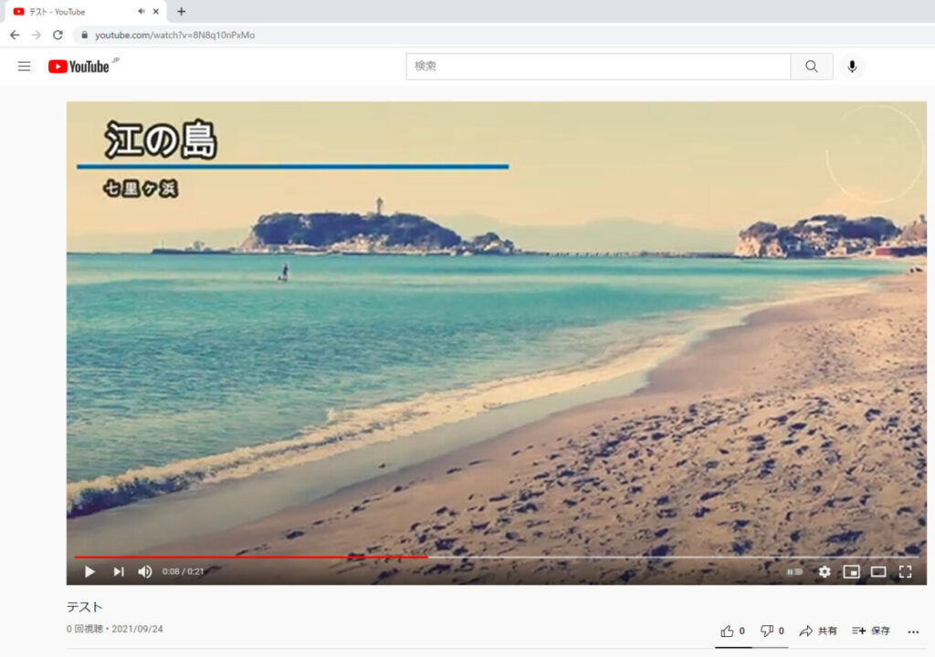 「Filmora X」YouTubeにエクスポート(4)