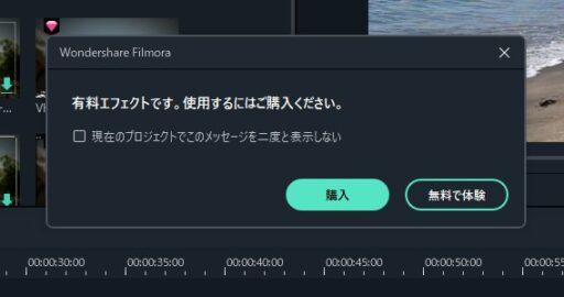 「Filmora X」「Filmstock」(2)