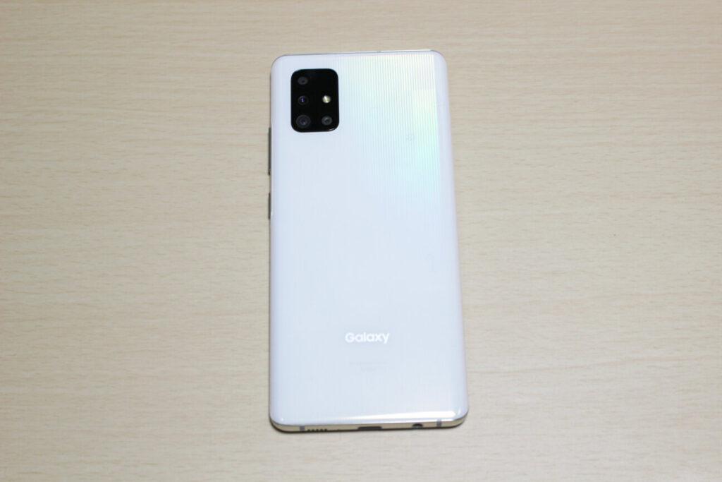 「Galaxy A51 5G」の背面