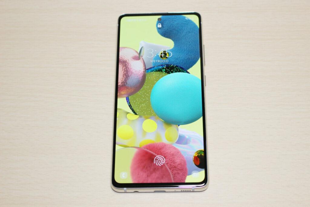 「Galaxy A51 5G」のロック画面(指紋センサー)