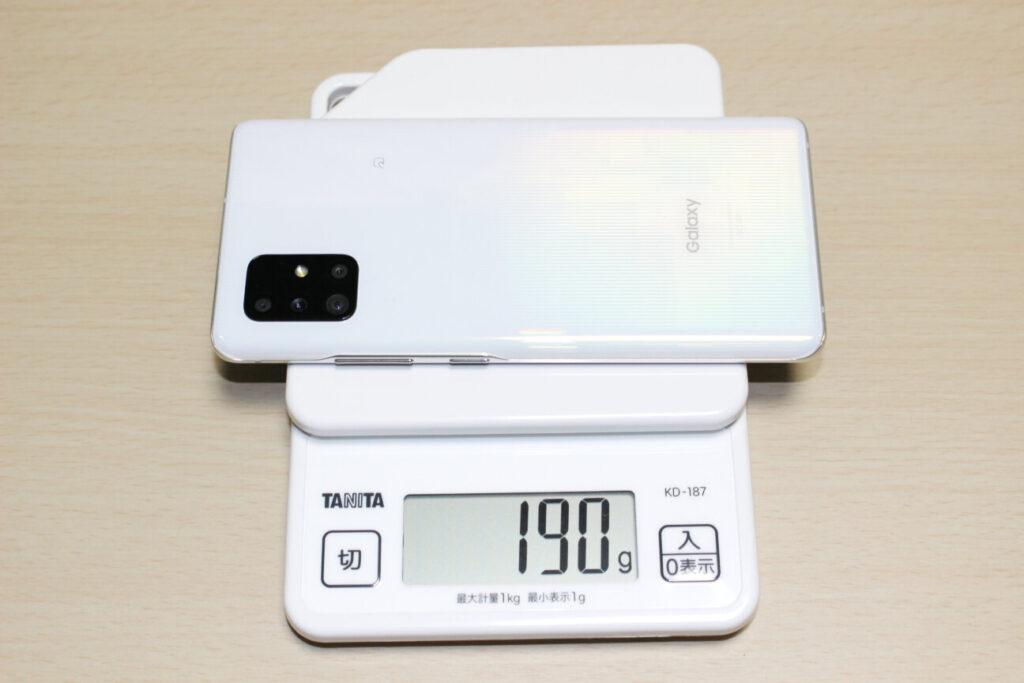「Galaxy A51 5G」の重さ