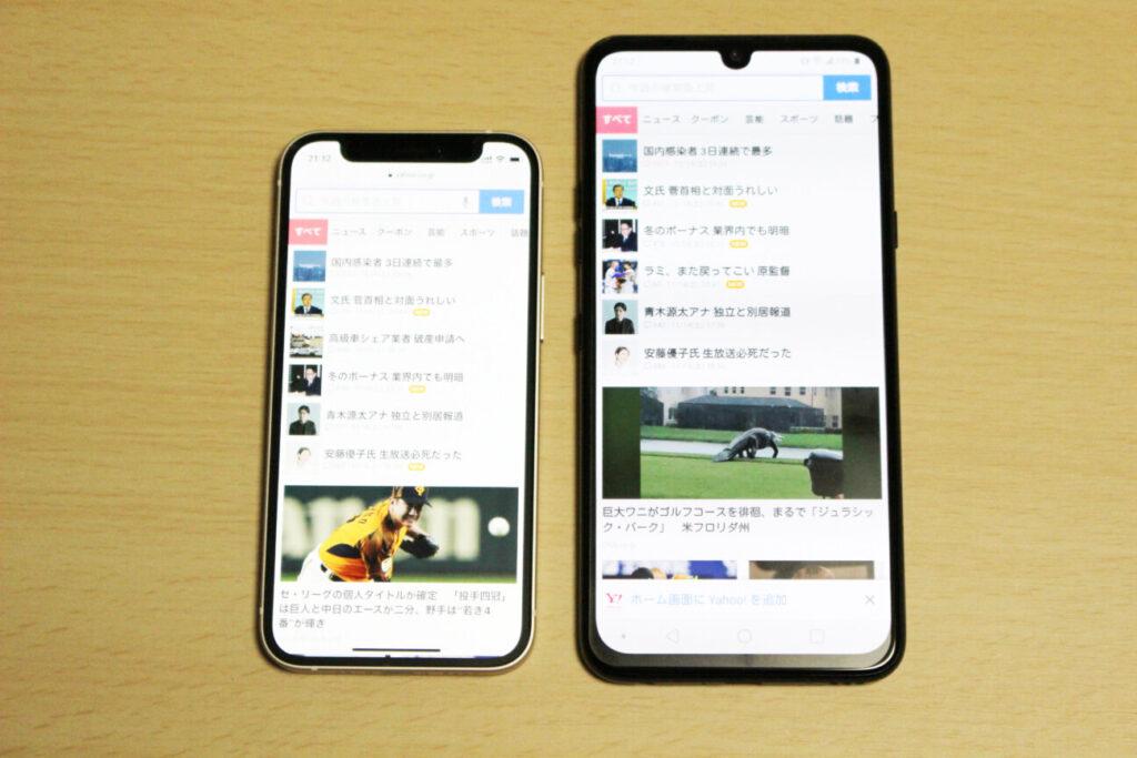 「iPhone12mini」と「LGG8XThinQ」