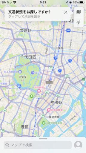 「iPhone 7」の「iOS15」/「マップ」