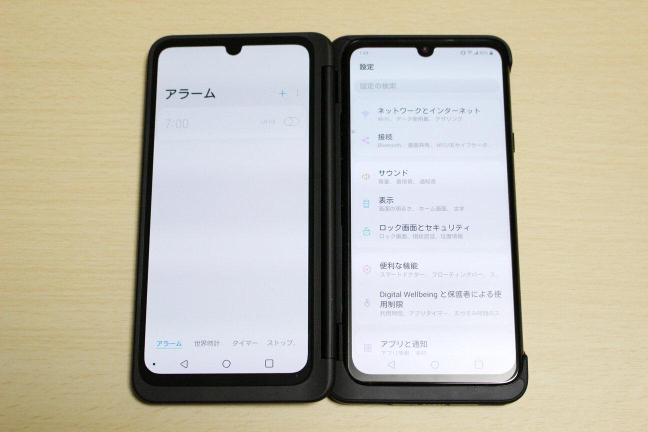 LG G8X ThinQの見開き