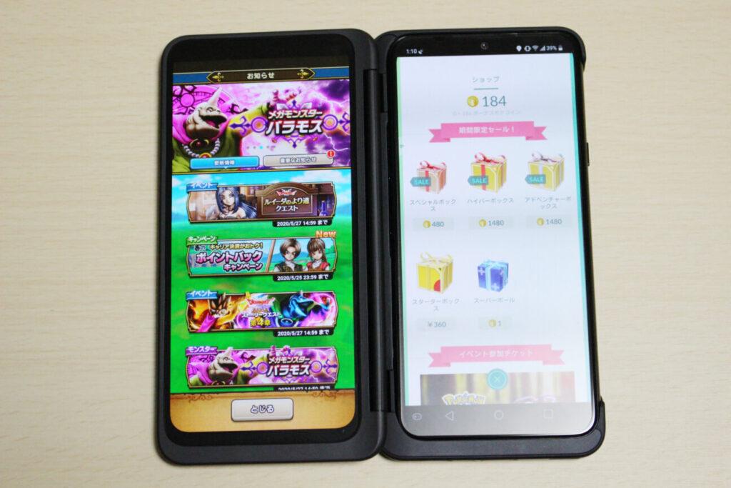 LG G8X ThinQの見開き(ドラクエウォークとポケモンGO)