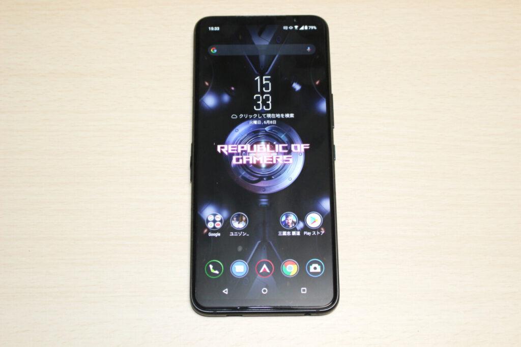 「ROG Phone 5」の前面(ホーム画面)