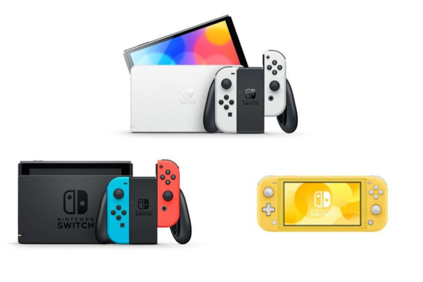 Nintendo Switchファミリー