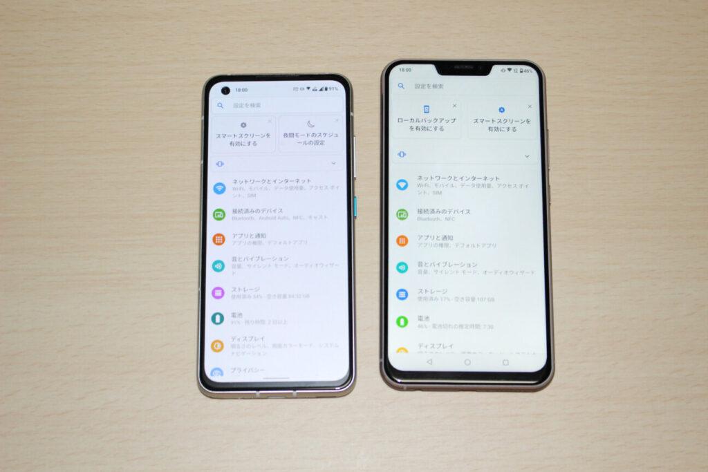 「Zenfone 8」(左)と「ZenFone 5Z」(右)ー前面ー