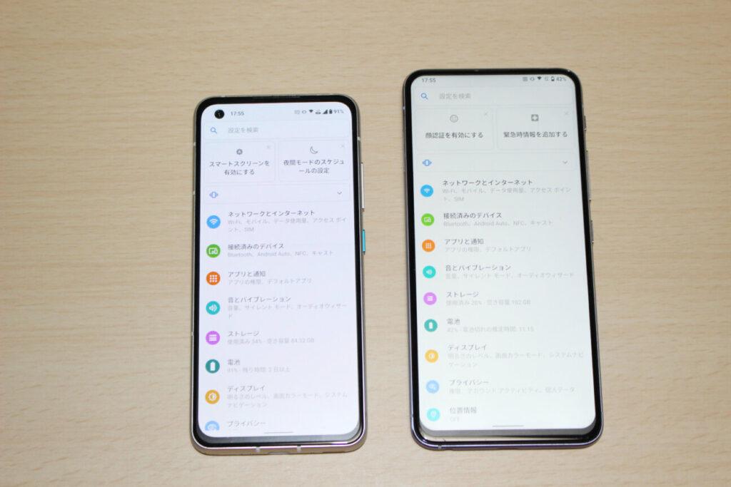 「Zenfone 8」(左)と「ZenFone 6」(右)ー前面ー