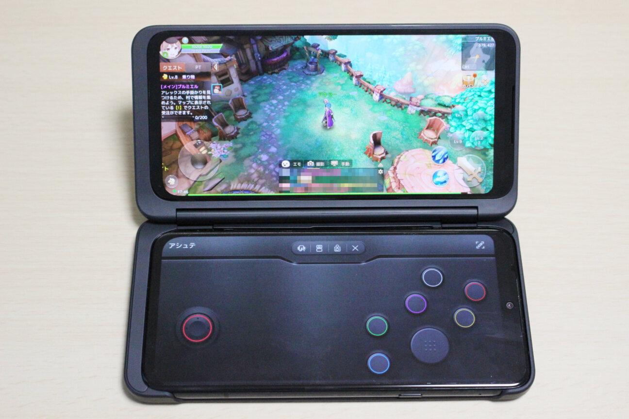 LG G8X ThinQのゲームパッドでAsh Tale