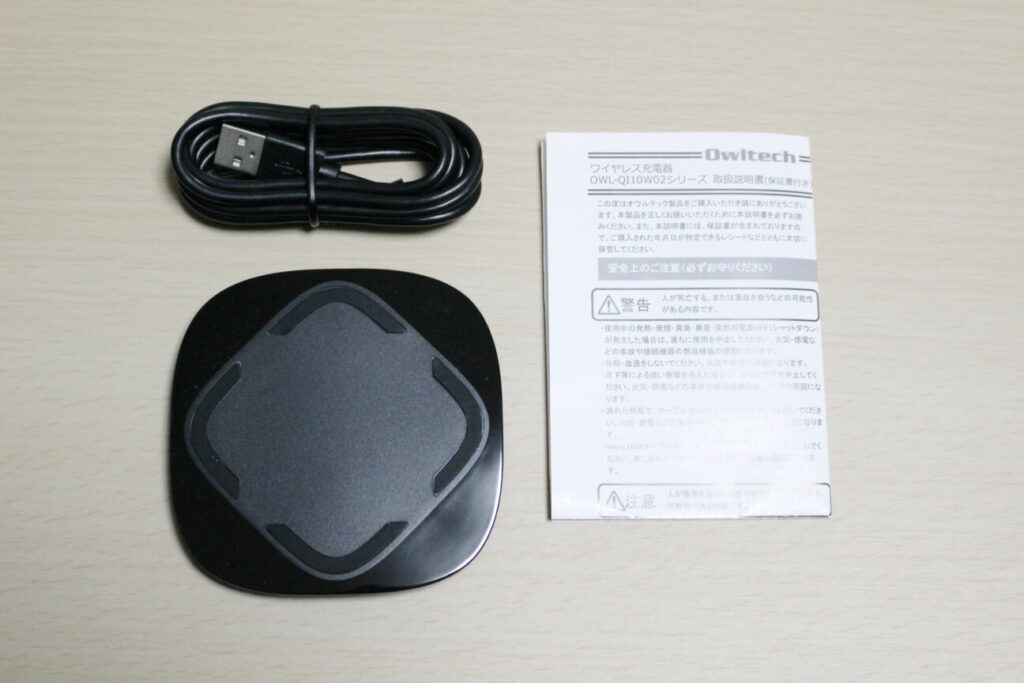 Owltech製ワイヤレス充電器の開封